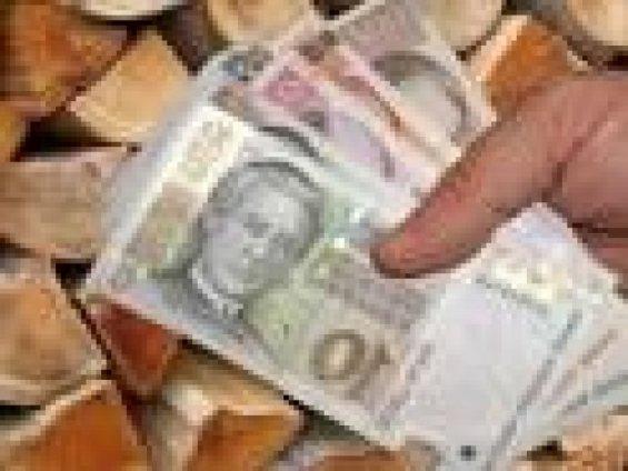 isplata-troskova-ogrjeva-za-2014-godinu